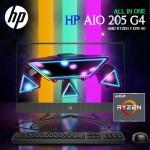 """HP AIO 205 G4 All In One, AMD Ryzen 3 3250 4GB, 1TB, 21.5"""", DOS, En - Iron Grey"""