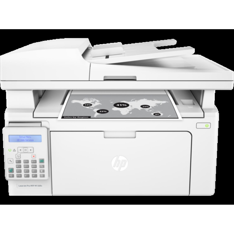 PR-HP-LaserJet-Pro-MFP-M130fn
